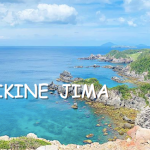 式根島の星空・ダイビング・温泉と一年中楽しめるおすすめスポットまとめ