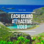 どの島もステキ過ぎ‼️伊豆諸島・小笠原諸島島のPV動画集2019