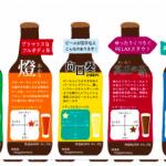 神津島Hyugabrewery 地ビール受付
