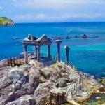 新島観光協会から来島自粛のお願い