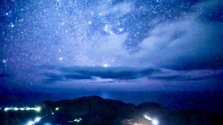 青ヶ島の本当に星空が美しい。満点の星が島を包み込む