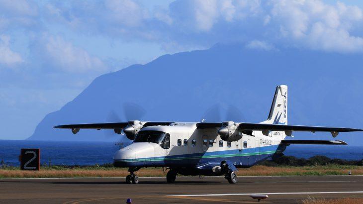 【新中央航空】来島自粛を受け航空券の特別対応について