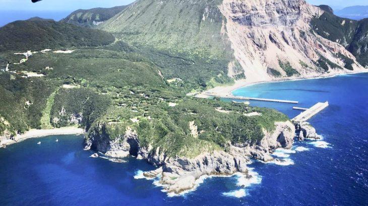 神津島村「来島自粛の暖和について」