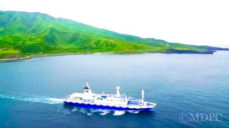 三宅島と新さるびあ丸をドローンで見た映像が素晴らしい